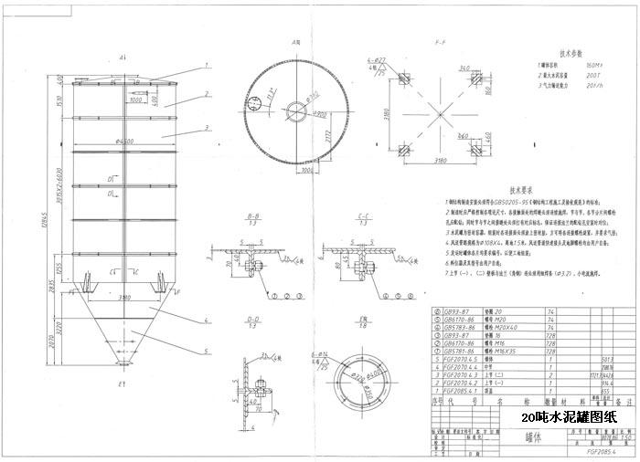建筑图纸免费下载展示_第2页_设计图分享